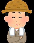 nouka_man2_think.png