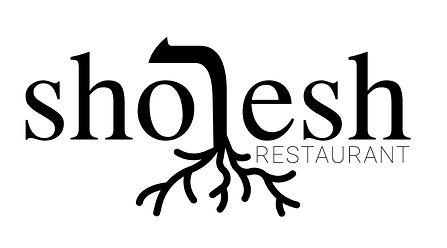 ShoreshRestaurant.jpg