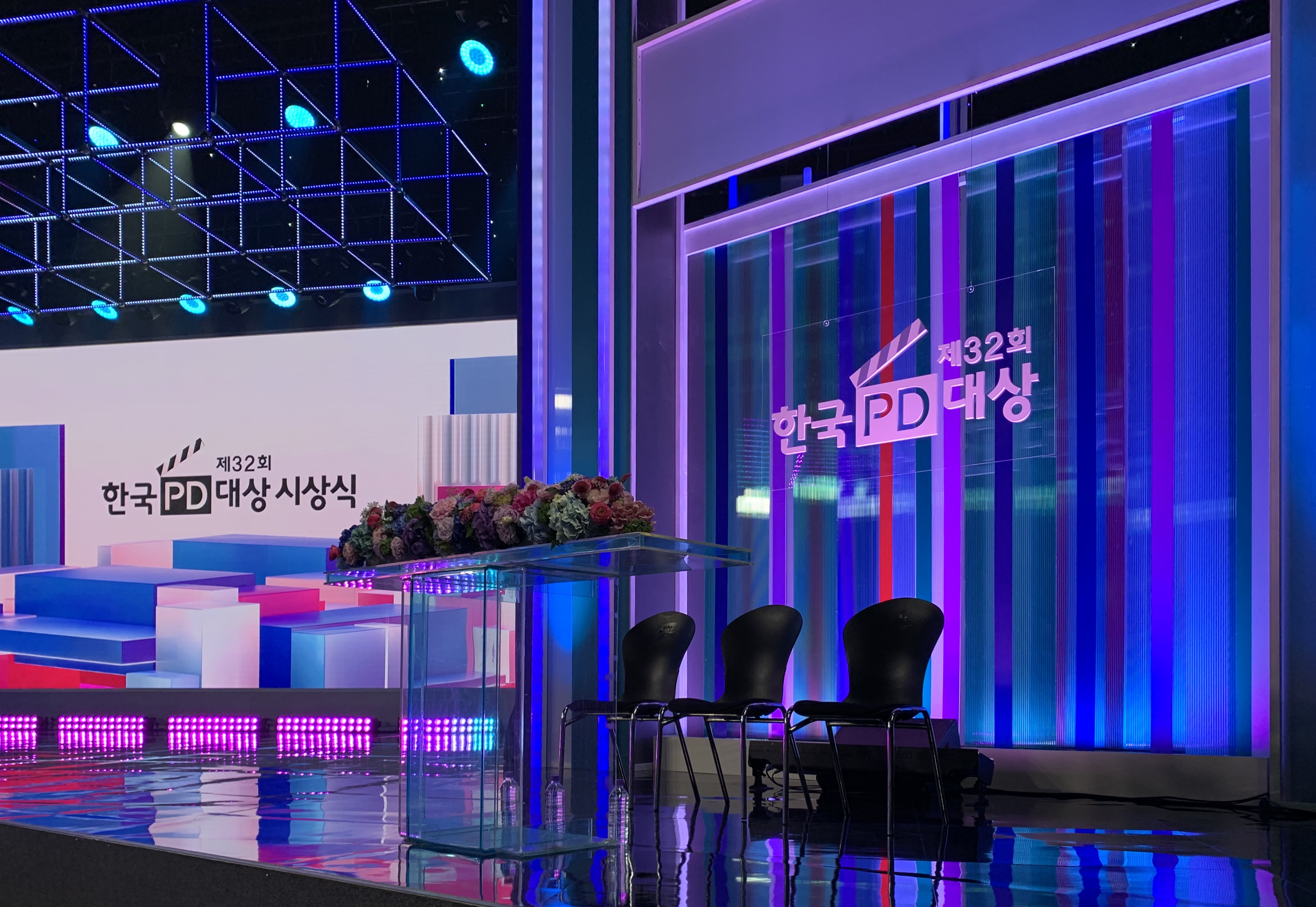 Stage for MC