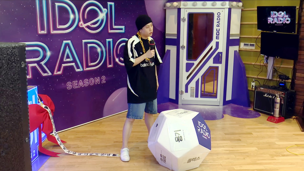 Idol Radio Host JooHoney
