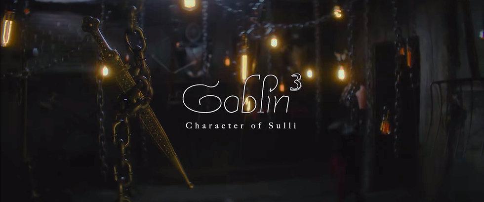 SULLI GOBLIN
