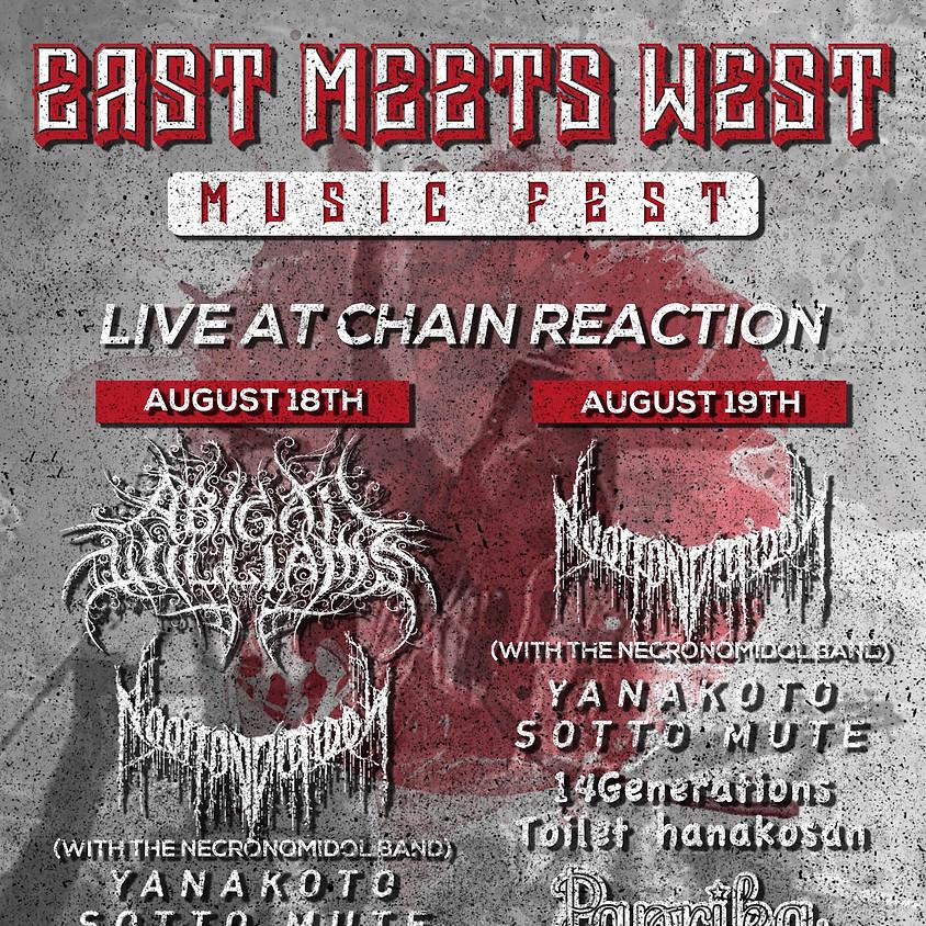 East Meets West Fest