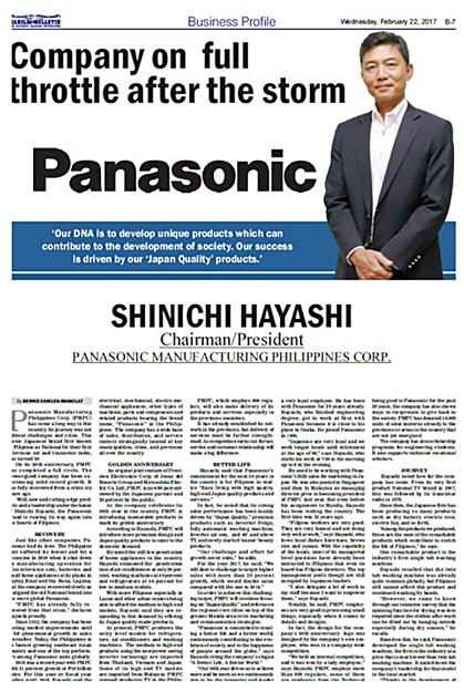 Panasonic CEO Profile