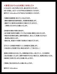 osiraseのコピー.jpg