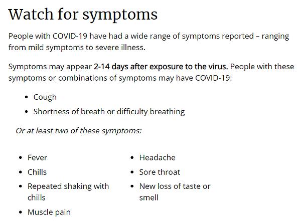 CDC_20200428_Symptom Update.png