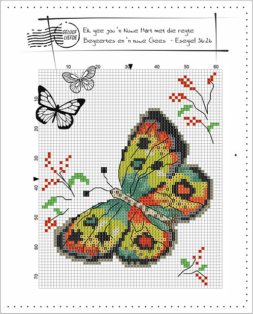 Bible Cover Pattern 14