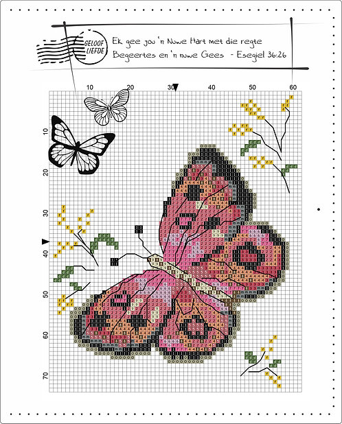 Bible Cover Pattern 15
