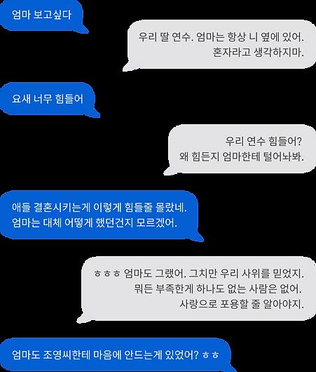 #7_소스(채팅).png