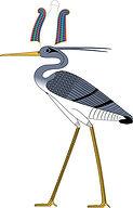 Bennu_bird.jpg