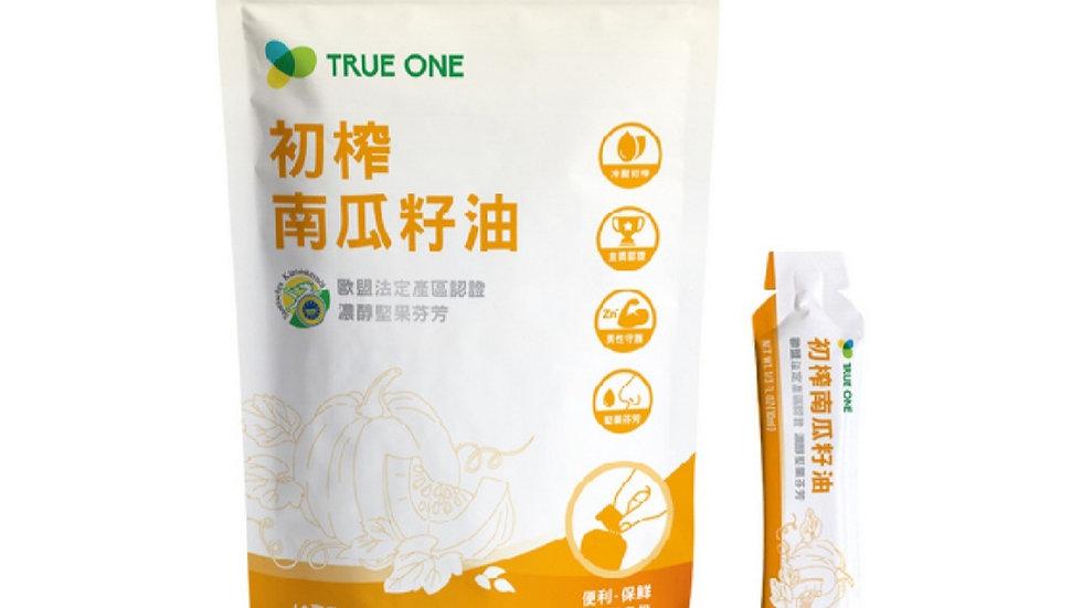 台灣TRUE ONE 初榨南瓜籽油 10毫升 x 15包
