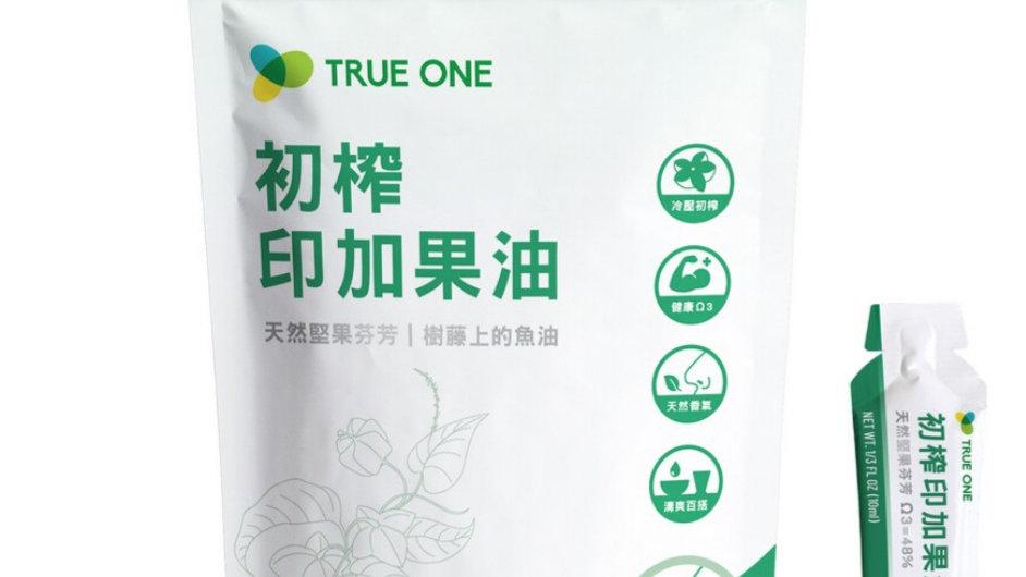 台灣TRUE ONE 初榨印加果油 10ml x 15包