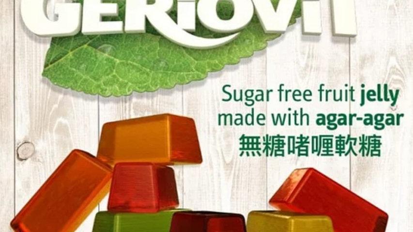 西班牙GERIO Sugar Free Fruit Jelly with agar agar無糖啫喱軟糖 40g