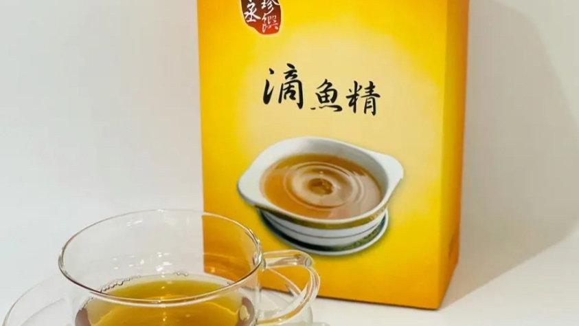 台灣永丞珍饌滴魚精