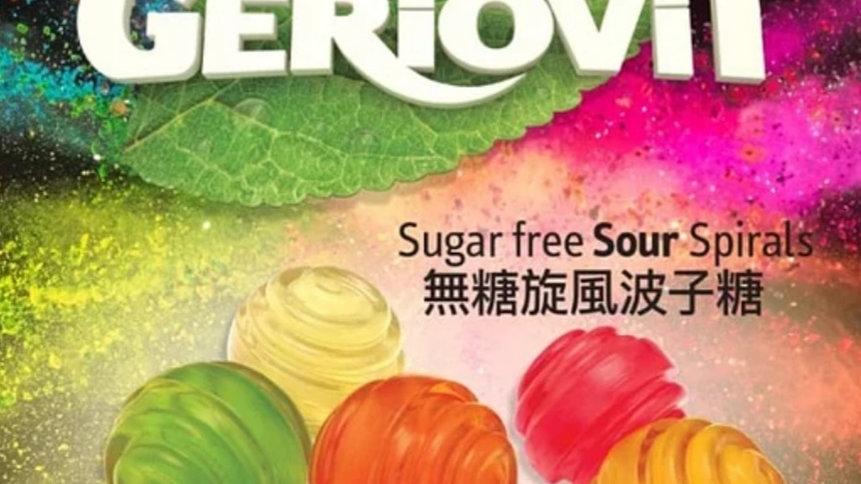 西班牙GERIO Sugar Free Sour Spirals 無糖旋風波子糖 40g