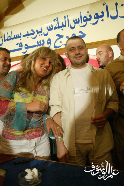 Hotel Abou Nawas Tunis 2004 #30