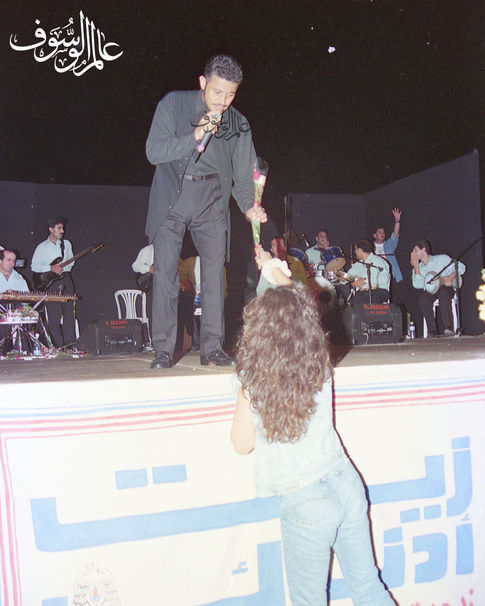 Mudarraj Al Batroun 1996 #2