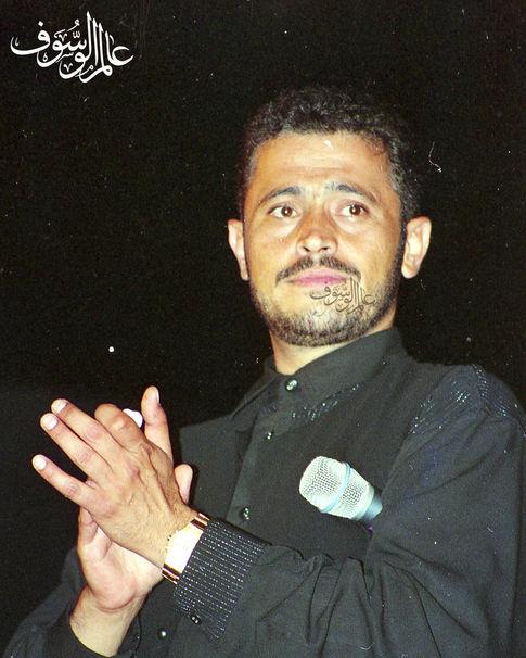 Mudarraj Al Batroun 1996 #13