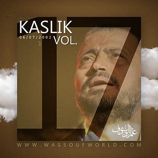 Kaslik Vol 17 WassoufWorld.png