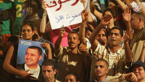 Tunis 2004 #28