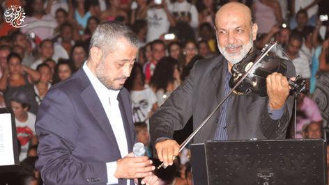 2009 Tunis #4