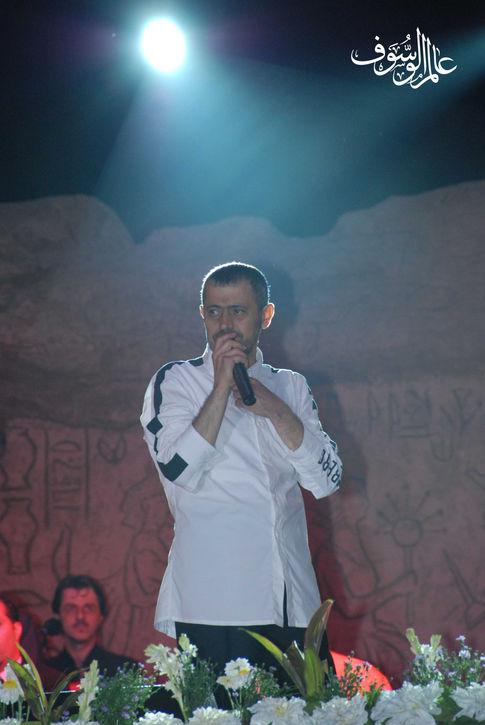 Mudarraj El Khair 2007 #9