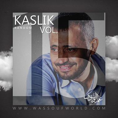 KaslikVol15WW.png
