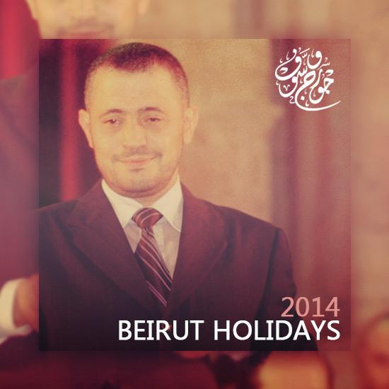 2014 Beirut Holidays