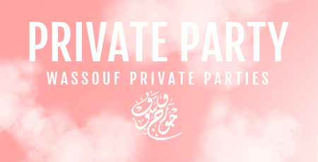 Private Parties Wassouf Title.png