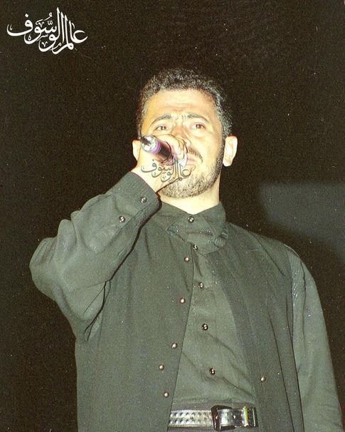 Mudarraj Al Batroun 1996 #11