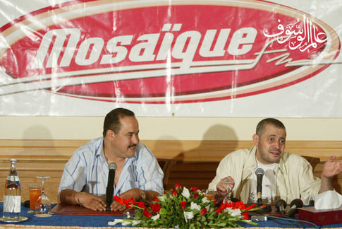 Hotel Abou Nawas Tunis 2004 #1