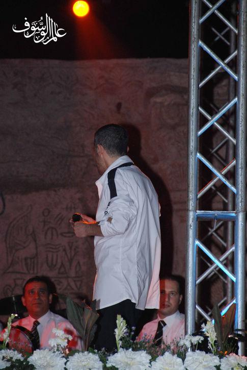Mudarraj El Khair 2007 #16