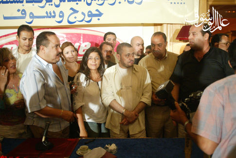 Hotel Abou Nawas Tunis 2004 #27