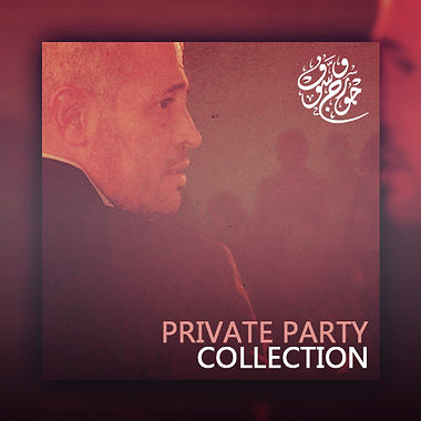 Private Party Collection.jpg