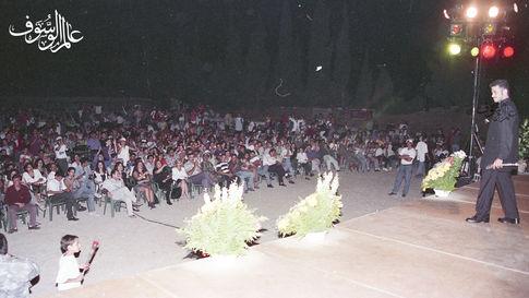 Mudarraj Al Batroun 1996 #3