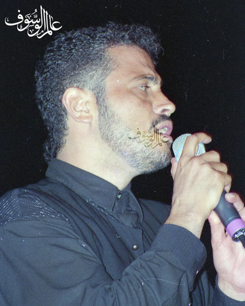 Mudarraj Al Batroun 1996 #8