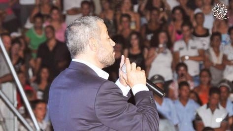 2009 Tunis #14