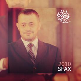 2010 Sfax
