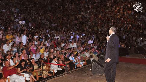 2009 Tunis #11