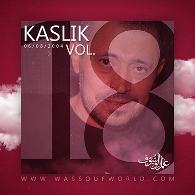 Kaslik Vol 18 WassoufWorld.png
