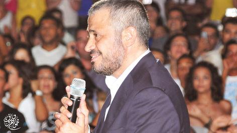 2009 Tunis #19