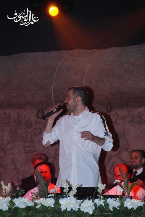 Mudarraj El Khair 2007 #17