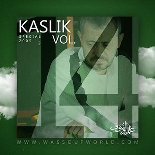 KaslikVol14WW.png