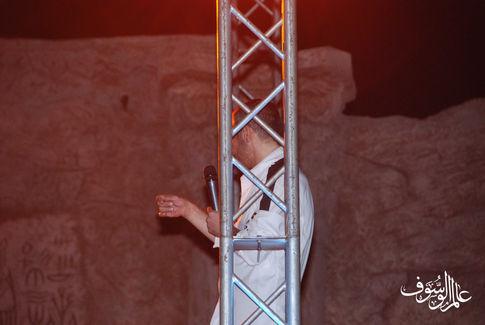 Mudarraj El Khair 2007 #14