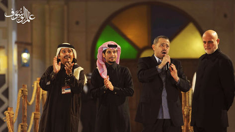 Qatar 2011 #22