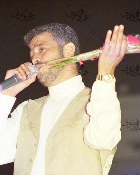 Mudarraj Aqil 1996 #9