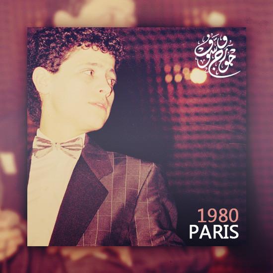 1980 Paris