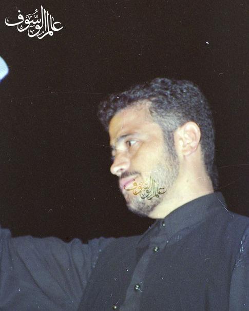 Mudarraj Al Batroun 1996 #10