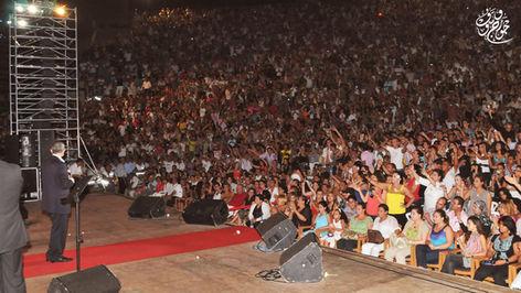 2009 Tunis #16