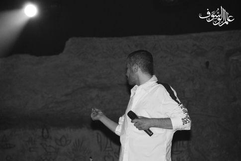 Mudarraj El Khair 2007 #3