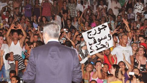 2009 Tunis #20